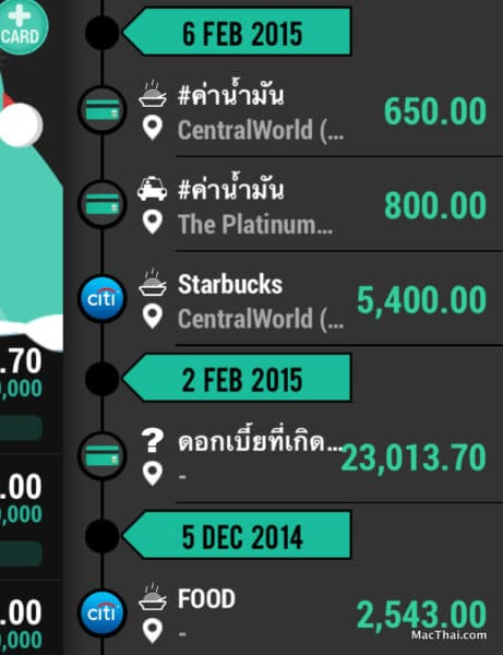macthai-5-tips-using-credit-card-with-piggipo-app-on-ios-android-002