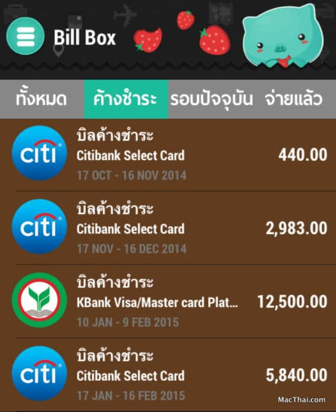 macthai-5-tips-using-credit-card-with-piggipo-app-on-ios-android-003