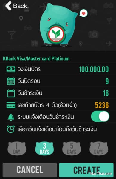 macthai-5-tips-using-credit-card-with-piggipo-app-on-ios-android