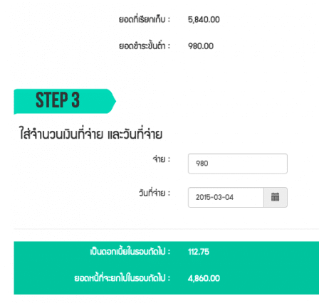 macthai-5-tips-using-credit-card-with-piggipo-app-on-ios-android-cover-12