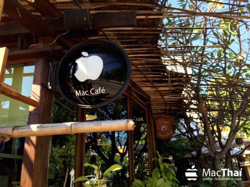 macthai-exclusive-maccafe-chiangmai-002