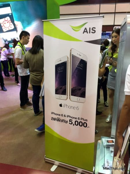 macthai-iphone-6-and-6-plus-promotion-truemove-h-ais-dtac-thailand-mobile-expo-2034