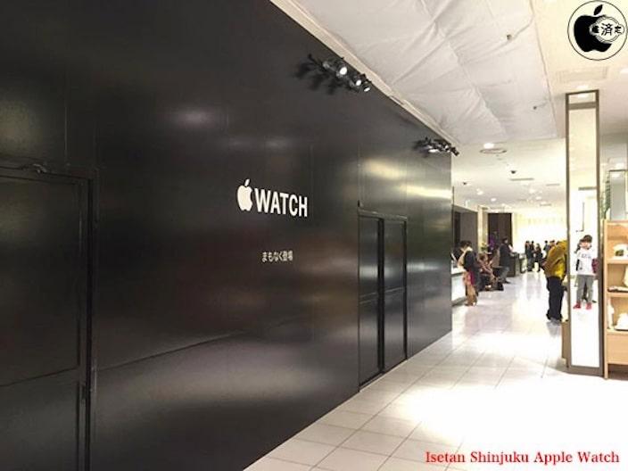 apple-watch-store-japan