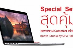 commart-thailand-2015-istudio-by-spvi-macbook-ipad-sell-001