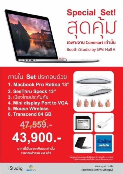 commart-thailand-2015-istudio-by-spvi-macbook-ipad-sell
