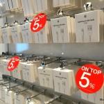 โปรโมชั่น EmQuartier เปิดห้างใหม่ ลดราคาสายชาร์จ iPhone, iPad แท้ 5%, เคส iPad Air ลด 50%