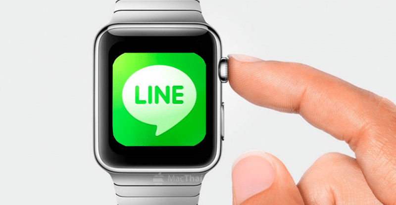 line-support-apple-watch-on-latest-update