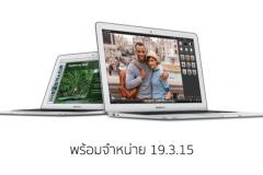 macbook-air-2015-istudio-thailand-19-march