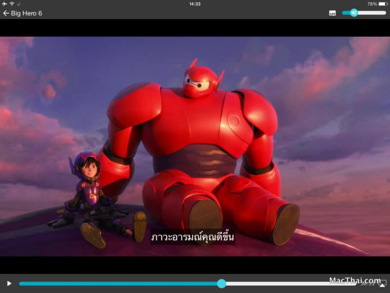 macthai-review-primetime-app-movies-001