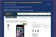 pantip-drama-lazada-price-iphone-6-as-2650-baht.44 PM