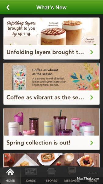 starbucks-thailand-app-001