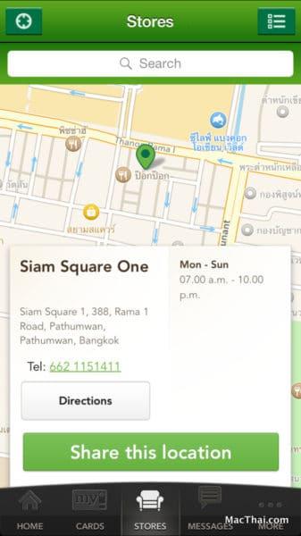 starbucks-thailand-app