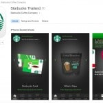 Starbucks Thailand เปิดตัวแอพบน iOS และ Android โหลดฟรี !!