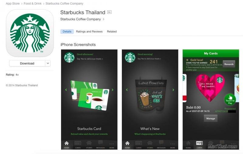starbucks-thailand-app.41 PM
