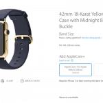เผยราคา AppleCare+ สำหรับ Apple Watch: Sport $59, ธรรมดา $79, Edition $999
