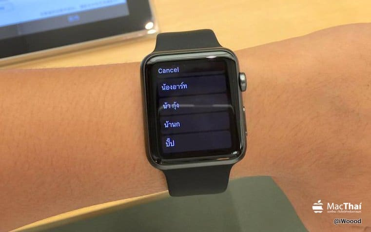 exclusive-macthai-apple-watch-support-thai-language