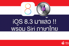 ios-8-3-release-with-siri-thai-language-support