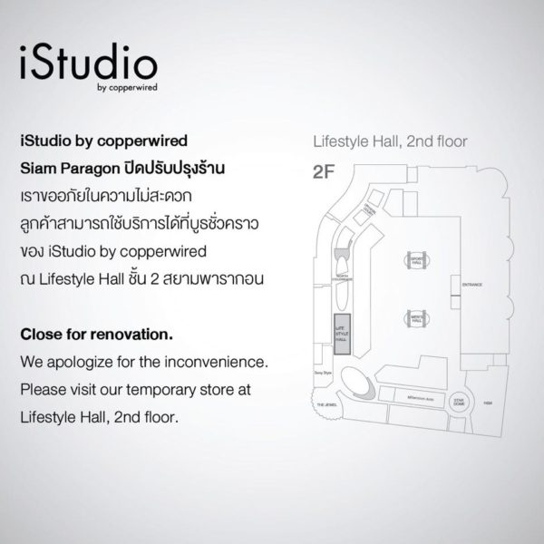 istudio-copperwired-siam-paragon-apple-watch