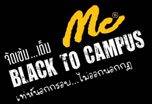 Mc Jeans Thai