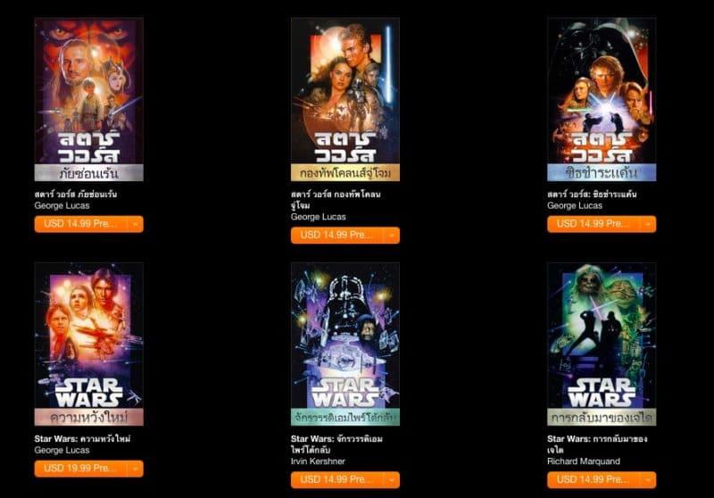 star-wars-digital-movie-collection-on-itunes-thailand-2