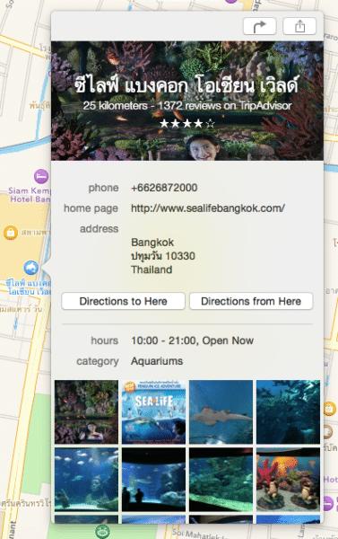 tripadvisor-siam-ocean-world