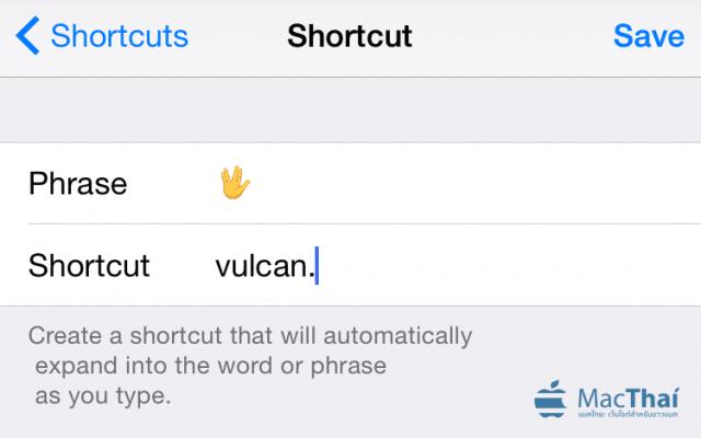vulcan-salute-hidden-emoji-on-ios-8-3-detail
