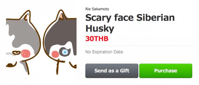 Husky_header