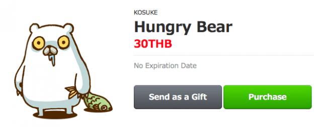 HungryBear_header