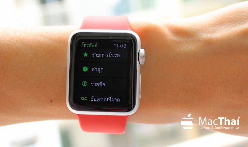 apple-release-watch-os-1-0-1-support-thai-language-005