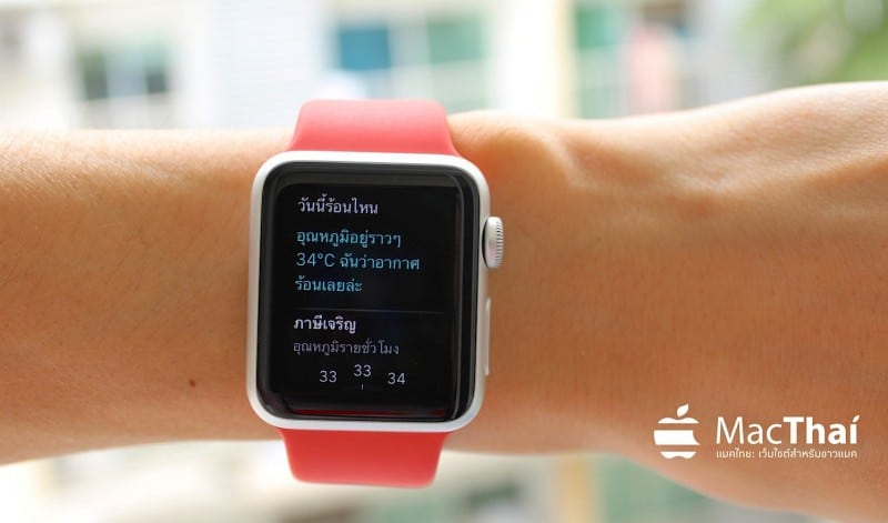 apple-release-watch-os-1-0-1-support-thai-language-006