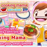 Cooking Mama เกมยอดฮิตบน Nintendo DS เปิดตัวบน iOS, Android แล้ว โหลดฟรี !!