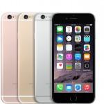 เผย Apple เริ่มเดินเครื่องผลิต iPhone 6s แล้ว !! พร้อมกับหน้าจอแบบแยกแรงกดได้ (Force Touch)