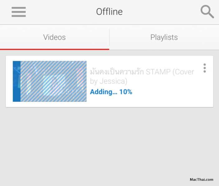 macthai-how-to-download-youtube-video-to-watch-offline-001