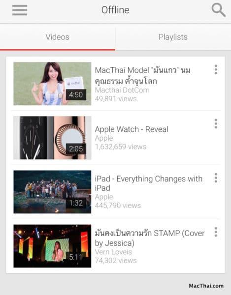 macthai-how-to-download-youtube-video-to-watch-offline-008