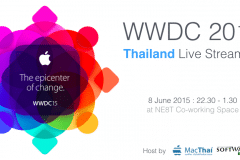macthai-live-keynote-apple-wwdc-event-2015