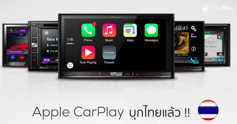 pioneer-launch-first-carplay-system-on-car-in-thailand-cover
