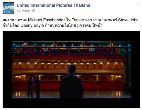 steve-jobs-movie-to-launch-in-thailand-jan-2016-3-month-after-usa