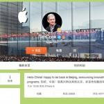 Tim Cook เปิดบัญชี Weibo โซเชียลเน็ตเวิร์คของจีนแล้ว