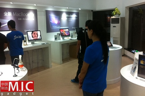 fake-apple-store-in-zhongshan-9