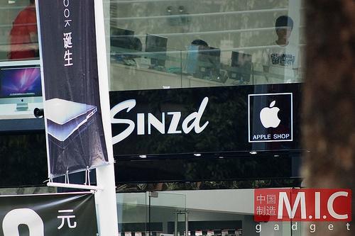 fake-apple-store-in-zhongshan-2