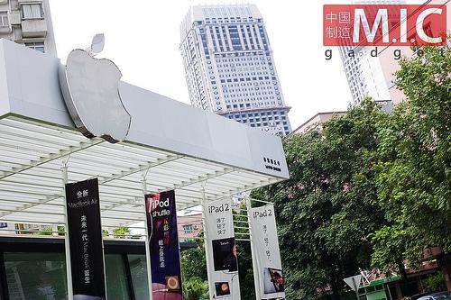 fake-apple-store-in-zhongshan-4