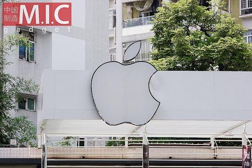 fake-apple-store-in-zhongshan-3