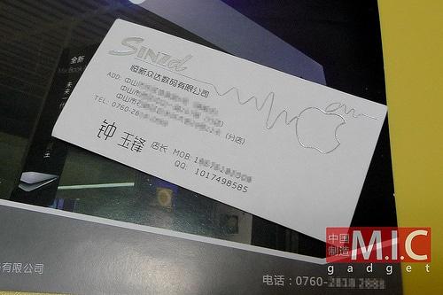 fake-apple-store-in-zhongshan-18