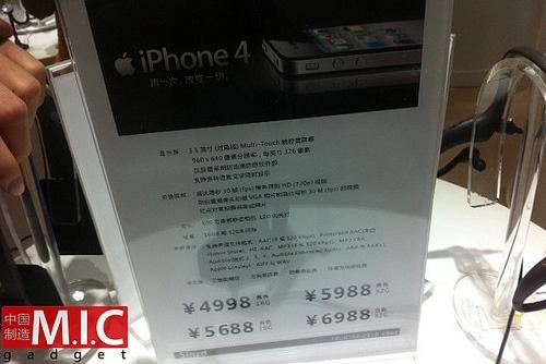 fake-apple-store-in-zhongshan-13