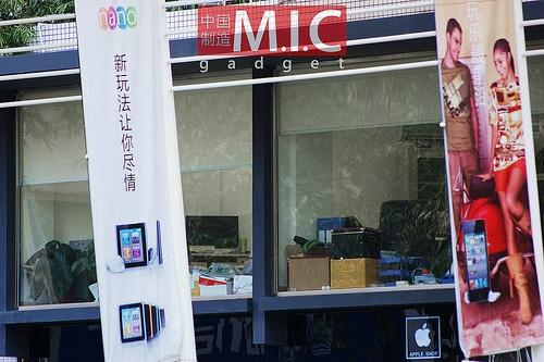 fake-apple-store-in-zhongshan-7