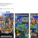 เกมระดับตำนาน Dragon Quest VI เปิดให้โหลดบน iPhone, iPad แล้ว