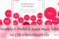 apple-music-bubbles