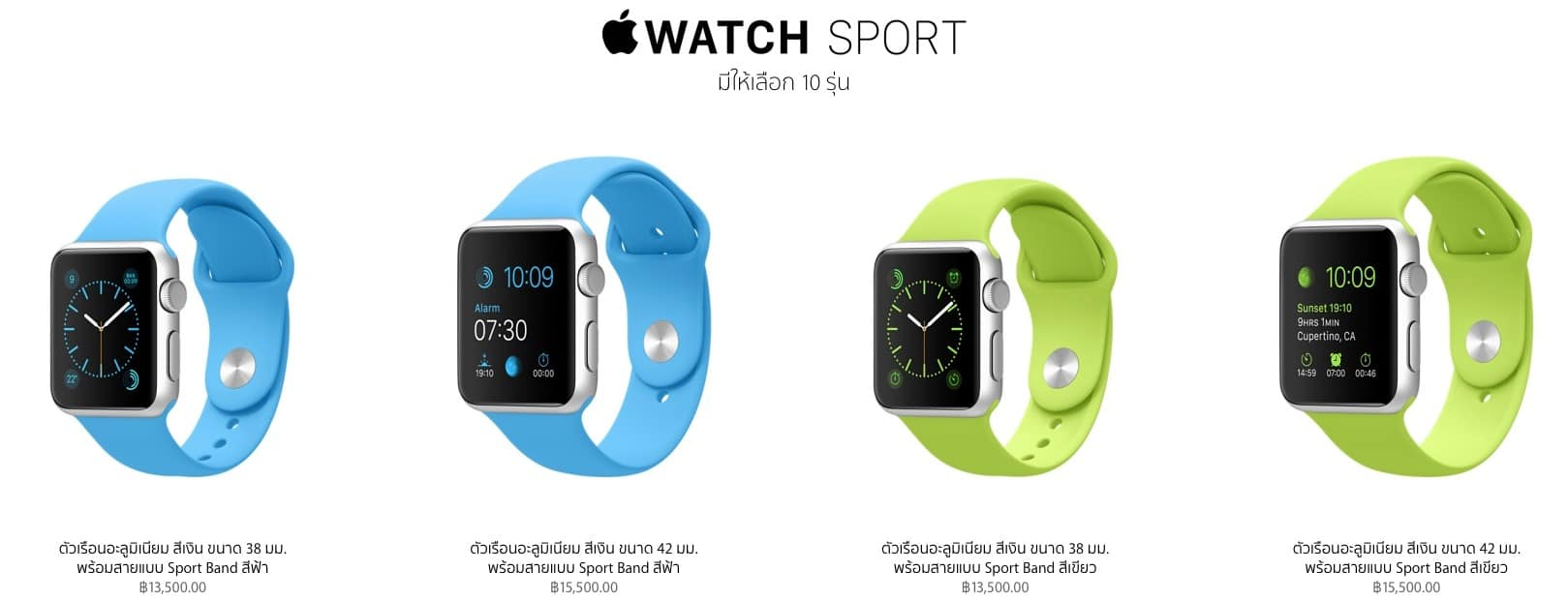 apple-watch-price-in-thailand-sport-collection-stainless-steel-edition.09 PM-002