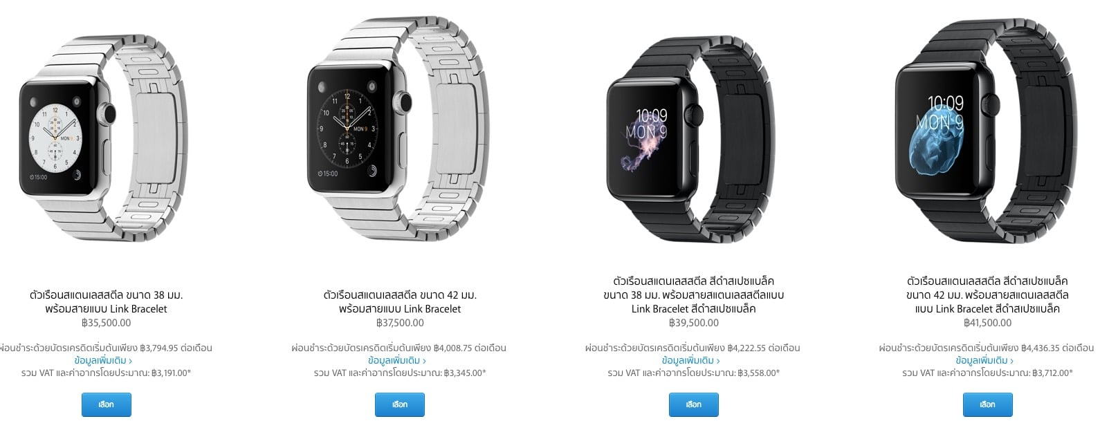 apple-watch-price-in-thailand-sport-collection-stainless-steel-edition.29 PM