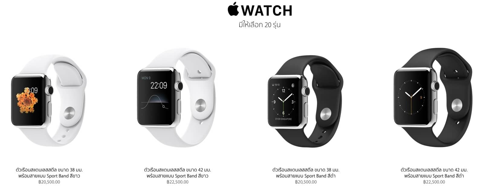 Apple watch review sport oneplus one 64gb купить киев